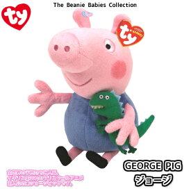【TY】 ぬいぐるみ 【BEANIE BABIES】 GEORGE ジョージ ビーニーベイビーズ ぶた ブタ Mサイズ 15cm