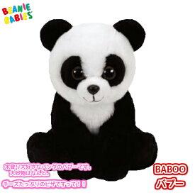 【TY】 ぬいぐるみ 【BEANIE BABIES】 BABOO バブー ビーニーベイビーズ パンダ Sサイズ 約 17cm