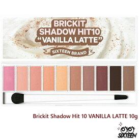 【韓国コスメ】 SIXTEEN BRAND 16brand ブリックキット シャドウ ヒット10 バニララテ Brickit Shadow Hit10 Vanilla Latte 10g