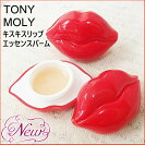 【韓国コスメ】◆TONYMOLYトニーモリー◆キスキスリップエッセンスバームSPF15/PA+保湿リップバーム7.2g