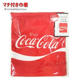 マチ付き巾着 コカ・コーラ ロゴ CUTE MODEL 株式会社カミオジャパン