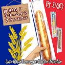 クリームインフランスパン