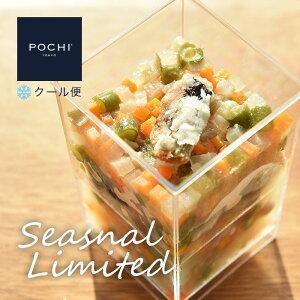 POCHI DELICATESSEN 【季節限定品】 秋刀魚と野菜のあんかけ ◆クール便(冷凍)◆-X1