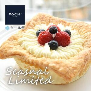 POCHI DELICATESSEN 【季節限定品】 カスタードクリームパイ ◆クール便(冷凍)◆-X1