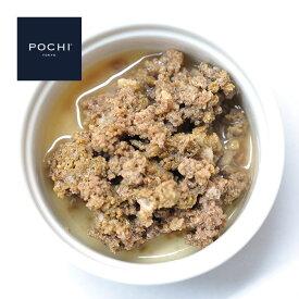 POCHI 馬肉ミンチ 80g