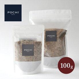 POCHI 発酵ベジ・フルーツ&ハーブ Wild Mix 100g