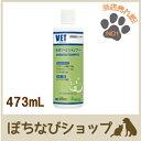 セボゾールシャンプー 473ml マラセチア 皮膚炎 真菌 カビ 抗菌 薬用シャンプー VET Solutions 共立製薬 犬 犬用 動物…