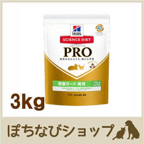 ヒルズ サイエンス・ダイエット〈プロ〉猫用 【健康ガード 発育】 ドライ 3kg (500g×6袋)