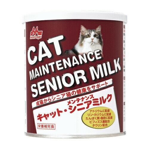キャット シニア ミルク パウダー 280g 1缶