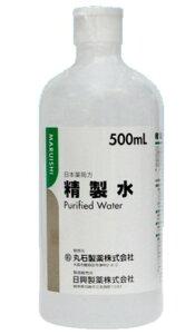 精製水 500ml 丸石製薬株式会社
