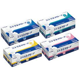 オオサキ ニトリルグローブ 1箱(200枚) (選べるサイズ: SS ・ S ・ M ・ L ) オオサキメディカル 手袋 パウダーフリー ラテックスフリー ニトリル手袋 アレルギー
