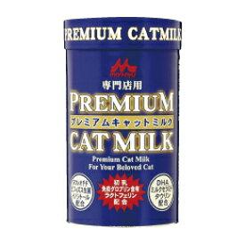 ワンラック プレミアムキャットミルク 150g 猫用ミルク