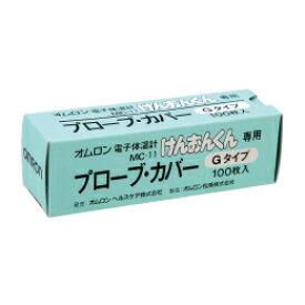 プローブカバー Gタイプ(細め) 1箱(100枚)