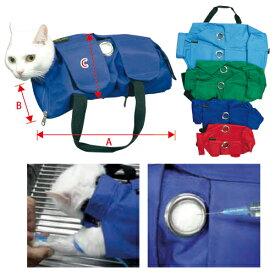 送料無料 猫用診察・保定バッグ体重目安4〜6kg L(緑)