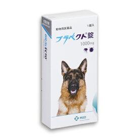 ブラベクト錠 1000mg 1個 犬用 体重目安 : 20kg〜40kgまで ノミ ダニ マダニ 駆除犬用 ノミ ダニ マダニ 駆除