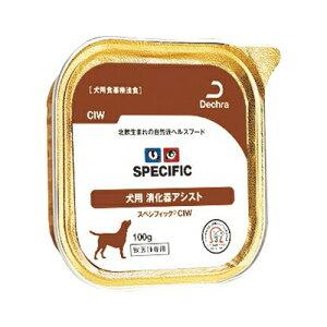 スペシフィックCIW 消化器アシスト 犬用 300g 1缶