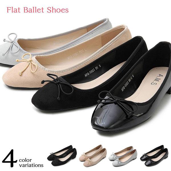 リボンフラット バレエシューズ レディース 靴 パンプス フラットシューズ エナメル リボン 大きいサイズ ぺたんこ ブラック グレー ベージュ Ribbon Flat Ballet Shoes Radys Shoes Pumps Black Gray Beige