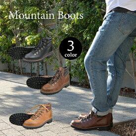 メンズ マウンテンブーツ ワークブーツ Mountain Boots Work Boots きれいめ ストリート ファッション ブーツ 紳士靴 彼氏 男性 カジュアル