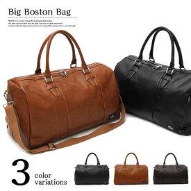ビッグボストンバッグ ポリウレタン 大きい 大容量 メンズ レディース ユニセックス トラベル 旅行 スポーツ ジム ゴルフバッグ 鞄 カバン バッグ ショルダー2WAY Big Boston Sports Gym Golf Bag Bag mens ladys unisex Black Dark Brown Camel