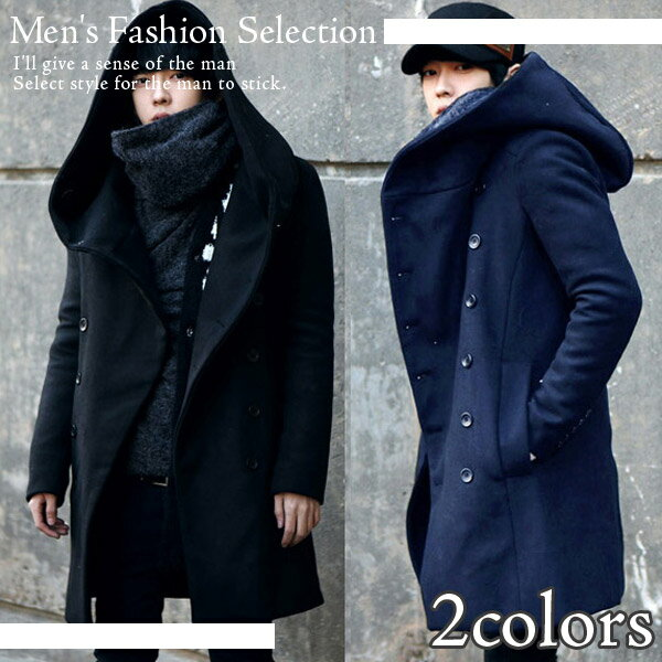 羽織るだけでお洒落に変身!この冬の人気のコート!メンズ 長袖ジャケット パーカー コート 冬 秋 カジュアル メンズファッション きれいめ キレイめ 彼氏 男性 Men's アメカジ ストリートファッション