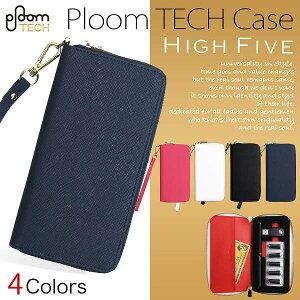 HIGH FIVE プルームテック ケース Ploom TECH サフィアーノ ラウンドファスナー