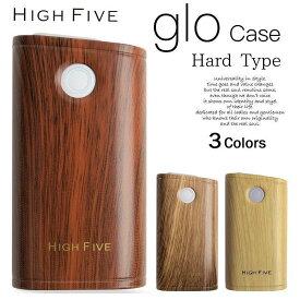 HIGH FIVE glo ハード スリーブケース 木目調ウッドデザイン gloケース 2カラー【メール便対応】