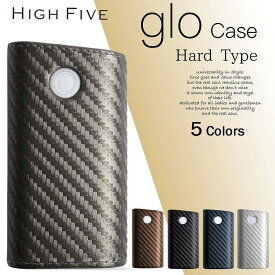 HIGH FIVE glo ハード スリーブケース カーボンレザーデザイン gloケース 5カラー【メール便対応】