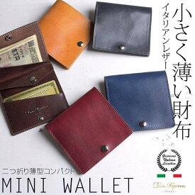 Dom Teporna Italy 本革 二つ折り財布 イタリアンレザー 薄型 コンパクトウォレット