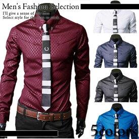 チェック シャツ メンズ 長袖チェックシャツ /カジュアルシャツ メンズファッション チェック柄 きれいめ キレイめ 彼氏 男性 Men's アメカジ ストリートファッション