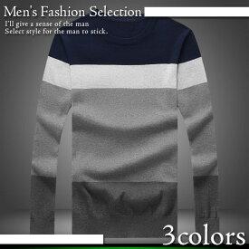 Men's ナチュラル系 ストライプ セーター セーター きれいめ アウター ストリート アウターウェア メンズ 彼氏 男性