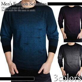 Men's ナチュラル系 プルオーバー セーター セーター きれいめ アウター ストリート アウターウェア メンズ 彼氏 男性
