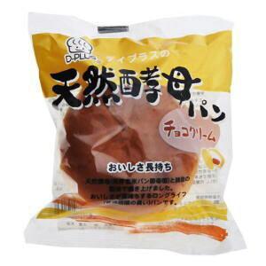D-plusデイプラス天然酵母パン チョコクリーム12個入