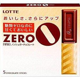 クーポン配布中★ロッテゼロチョコレート50g×10箱入
