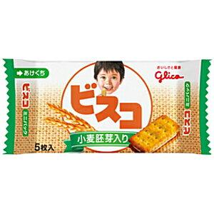 クーポン配布中★グリコ5枚ビスコミニパック 小麦胚芽入り20袋入