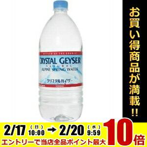 大塚食品クリスタルガイザー1L 12本入 【軟水】[ミネラルウォーター 水 1000ml]