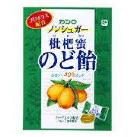 カンロ90gノンシュガー枇杷蜜のど飴6入