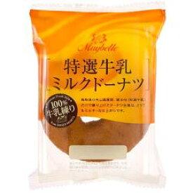 クーポン配布中★丸中製菓Maybelle1個特選牛乳ミルクドーナツ8個入