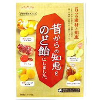 I had the wisdom をのど candy from fan sparrow candy main office 100 g old  days  Six bags case