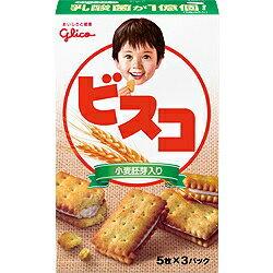 グリコ15枚(5枚×3袋)ビスコ 小麦胚芽入り10箱入