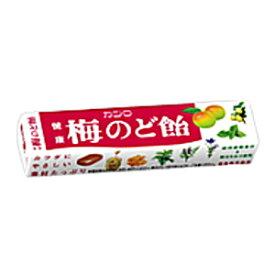 カンロ11粒健康梅のど飴 スティックタイプ10本入