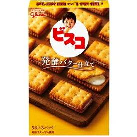 クーポン配布中★グリコ15枚ビスコ 発酵バター仕立て10箱入