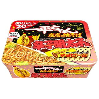 Asian food night stall Yakisoba spicy cod roe child taste 124 g x 12 food pieces