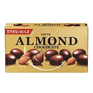 アーモンドチョコレート 10個