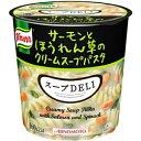 味の素 クノール スープDELIサーモンとほうれん草のクリームスープパスタ40.3g×6個入 [スープデリ]