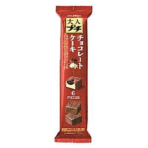 最大1000円OFFクーポン配布中★ブルボン6個大人プチチョコレートケーキ10袋入