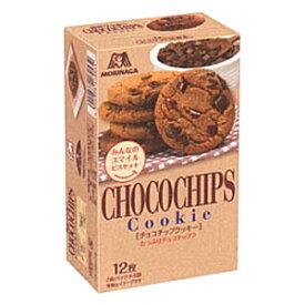 森永12枚(2枚パック×6袋)チョコチップクッキー5箱入