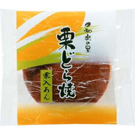 米屋(よねや) 和楽の里栗どら焼6個入