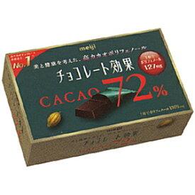 クーポン配布中★【期間限定特価】 明治 チョコレート効果カカオ72%75g×5箱入