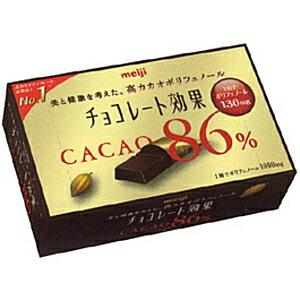 【期間限定特価】明治 チョコレート効果カカオ86%70g×5箱入