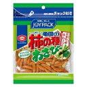 亀田83g亀田の柿の種わさび(ジョイパック)20袋入